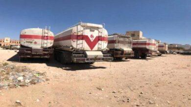 صورة انفراجة وشيكة لوقود محطات كهرباء عدد من مناطق محافظتي #لحج و #أبين