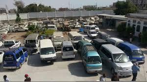 صورة إدارة أمن #عدن تصدر تعميما هاما لمالكي المركبات
