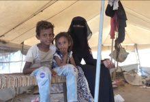 صورة لغمٌ حوثيٌّ يفتك بحياة مواطن في #الحديدة اليمنية