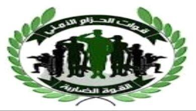 صورة #عدن.. قوات الحزام الأمني تلقي القبض على مروج مخدرات