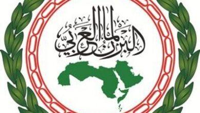 صورة البرلمان العربي يدين محاولة مليشيا الحوثي شن هجوم إرهابي بالبحر الأحمر