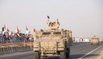 صورة تقرير  كيف ساهمت دولة الإمارات العربية بدعم القوات الجنوبية لدحر الإرهاب؟