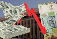 صورة تعرف على سعر الصرف صباح الثلاثاء بالعاصمة عدن