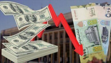صورة أسعار صرف العملات مساء اليوم الجمعة في العاصمة عدن وحضرموت