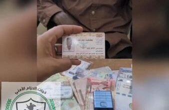 صورة الحزام الأمني يلقي القبض على مواطن أفريقي مجند لدى مليشيا الحوثي في الشيخ عثمان