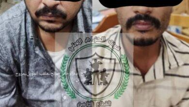 صورة الحزام الأمني يقبض على تجار حشيش بحوزتهم 2 كيلو جرام في خور مكسر