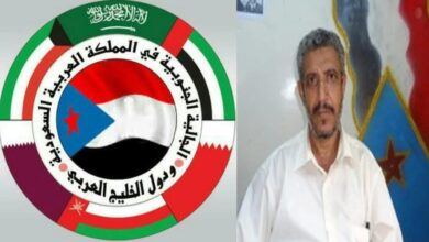 صورة الجالية الجنوبية بالسعودية والخليج تعزي في وفاة عضو هيئة رئاسة الانتقالي المناضل أمين صالح