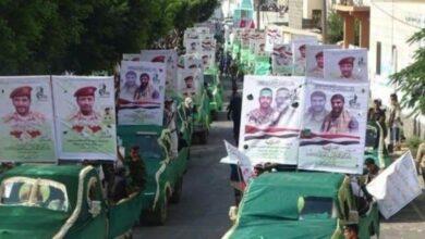 """صورة في غضون ساعات.. مليشيا #الحوثي تشيع 17 قتيلاً من مقاتليها  """"أسماء"""""""