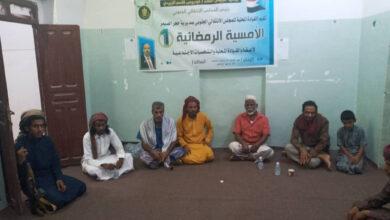 صورة حضرموت.. انتقالي حجر الصيعر يقيم أمسية رمضانية لأعضاء القيادة وعدد من الشخصيات الاجتماعية وأعيان المديرية