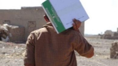 صورة #لحج.. توزيع زكاة عيد الفطر على 24 ألف شخص في الحوطة وتبن