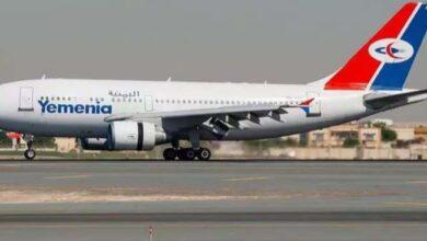 صورة طيران اليمنية يصدر تعميم هام للمسافرين إلى القاهرة