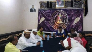 صورة تنفيذية انتقالي #المهرة تعقد اجتماعها الدوري الأول لشهر مايو