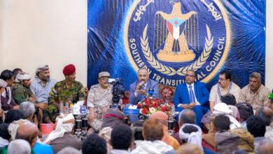 صورة الرئيس القائد عيدروس الزُبيدي يلتقي بوجهاء وأعيان مديريات الصبيحة بمحافظة لحج