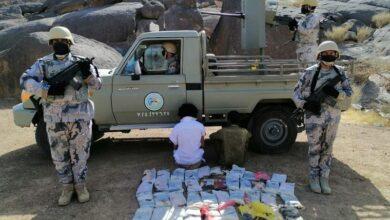 صورة حرس الحدود السعودي يلقي القبض على 14 يمنيًا بتهمة تهريب المخدرات