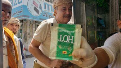 """صورة تدشين حملة أمنية لمنع بيع """"شمة الحوت """" في المنصورة بالعاصمة عدن"""