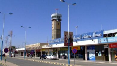 صورة صحيفة سعودية: مليشيا الحوثي ترفض فتح مطار صنعاء رغم الضمانات