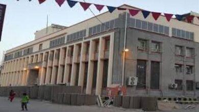صورة البنك المركزي في العاصمة عدن يتخذ إجراءات جديدة لمواجهة انهيار العملة