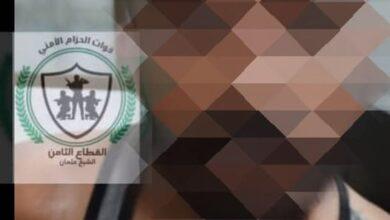 صورة حزام الشيخ عثمان يضبط مروجًا للحشيش هرب من سجن معسكر الشعب أثناء أحداث أغسطس