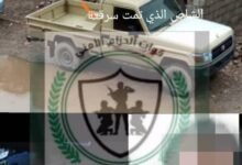 صورة الحزام الأمني بالشيخ عثمان يضبط شخص قام بسرقة أطقم عسكرية وأسلحة من أحد المعسكرات