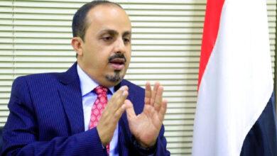 صورة وزير في حكومة الشرعية اليمنية ينهب (مليار ريال) باسم قناة فضائية