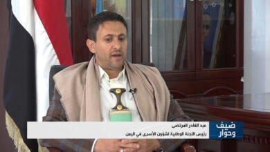 صورة المرتضى: عرضنا الإفراج عن شقيق هادي والصبيحي وحزب الإصلاح يتوسط لقحطان فقط