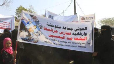 صورة وزارة حقوق الإنسان بحكومة المناصفة تدين جريمة مليشيا الحوثي بحق المدنيين في مأرب