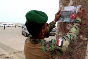 صورة استمرار الحملة التوعوية لمنع السلاح وترقيم المركبات بالعاصمة عدن