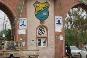 صورة مليشيا الحوثي تجبر طلاب جامعة صنعاء على الاستماع إلى محاضرات عبدالملك الحوثي