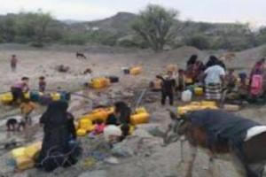 صورة لحج.. سكان منطقة حبيل حنش يناشدون المنظمات لإنقاذهم من أزمة المياه الخانقة