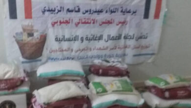 صورة حضرموت.. انتقالي حورة ووادي العين يدشن توزيع السلال الغذائية على أسر الشهداء بالمديرية