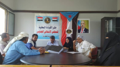 صورة فريق من تنفيذية انتقالي لحج يقيّم عمل ونشاط القيادة المحلية بمديرية كرش