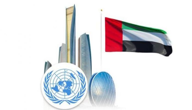 79 212529 emirates win security council seat 700x400
