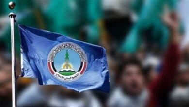"""صورة """"حزب الإصلاح"""" يطبق تجارب التنظيمات الإرهابية في تعز اليمنية"""