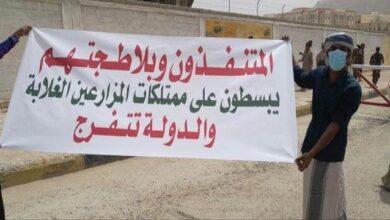 صورة وقفة احتجاجية حاشدة بسيئون للمطالبة بوقف بسط المتنفذين على أراضي المواطنين