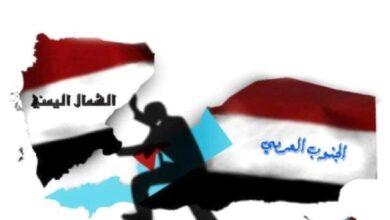 صورة خبير سعودي: مطالبة الجنوبيون باستعادة دولتهم حق مشروع