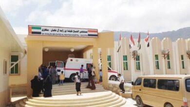 صورة مستشفى خليفة بسقطرى يستقبل 60 ألف جرعة لقاح كورونا