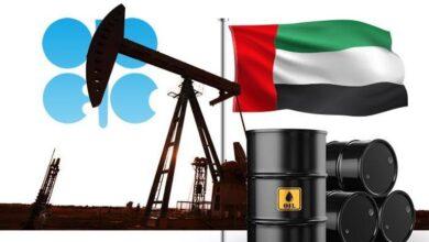 صورة الإمارات والسعودية تتوصلان لحل وسط بشأن اتفاق إنتاج النفط