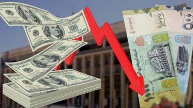 صورة أسعار صرف العملات مساء اليوم السبت في #عدن و #حضرموت