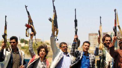 صورة مليشيا الحوثي تتهم مراسل قناة «حزب الله» بـ التخابر مع دولة أجنبية