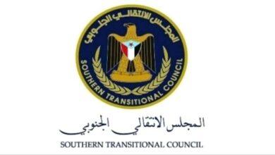 صورة الجمعية الوطنية للمجلس الانتقالي الجنوبي تُدين الممارسات القمعية ضد المتظاهرين السلميين بمناسبة يوم الأرض (بيان)
