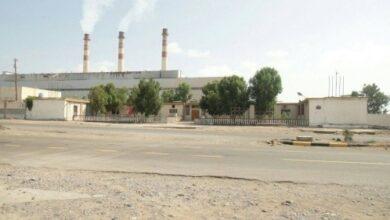 صورة تعرف على ساعات تشغيل #الكهرباء في #العاصمة_عدن خلال #العيد