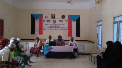صورة انتقالي سقطرى يعقد لقاءً تشاورياً مع أعضاء القيادة المحلية ورؤساء اللجان بمراكز مديرية حديبو
