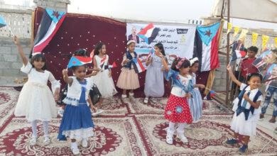 صورة أقيم برعاية #الرئيس_الزُبيدي.. مؤسسة الازدهار تختتم المخيم الصيفي للأطفال بغيل #باوزير