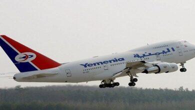 صورة طيران اليمنية تحول رحلاتها إلى جيبوتي للتزود بالوقود