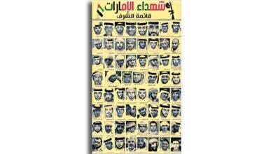 صورة قرقاش يُشيد بتضحيات القوات المسلحة الإماراتية في تحرير العاصمة عدن