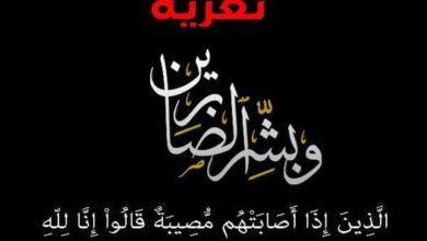 صورة رئيس انتقالي لحج يعزي عضو القيادة المحلية بالمحافظة أحمد قائد الردفاني بوفاة والدته