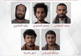 صورة تعرف على موعد تنفيذ حكم إعدام قتلة الشاب #الأغبري في #صنعاء اليمنية