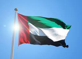صورة #الإمارات تدين استهداف الحوثيين قاعدة العند العسكرية في #لحج