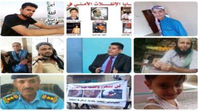 صورة فضيحة مدوية لمليشيات #الإخوان الإرهابية في #تعز اليمنية