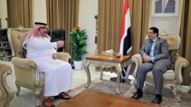 صورة السعودية تؤكد أهمية استكمال تنفيذ اتفاق الرياض